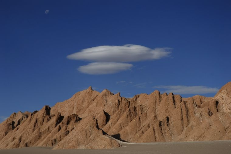San Pedro de Atacama - Nature and Archeology