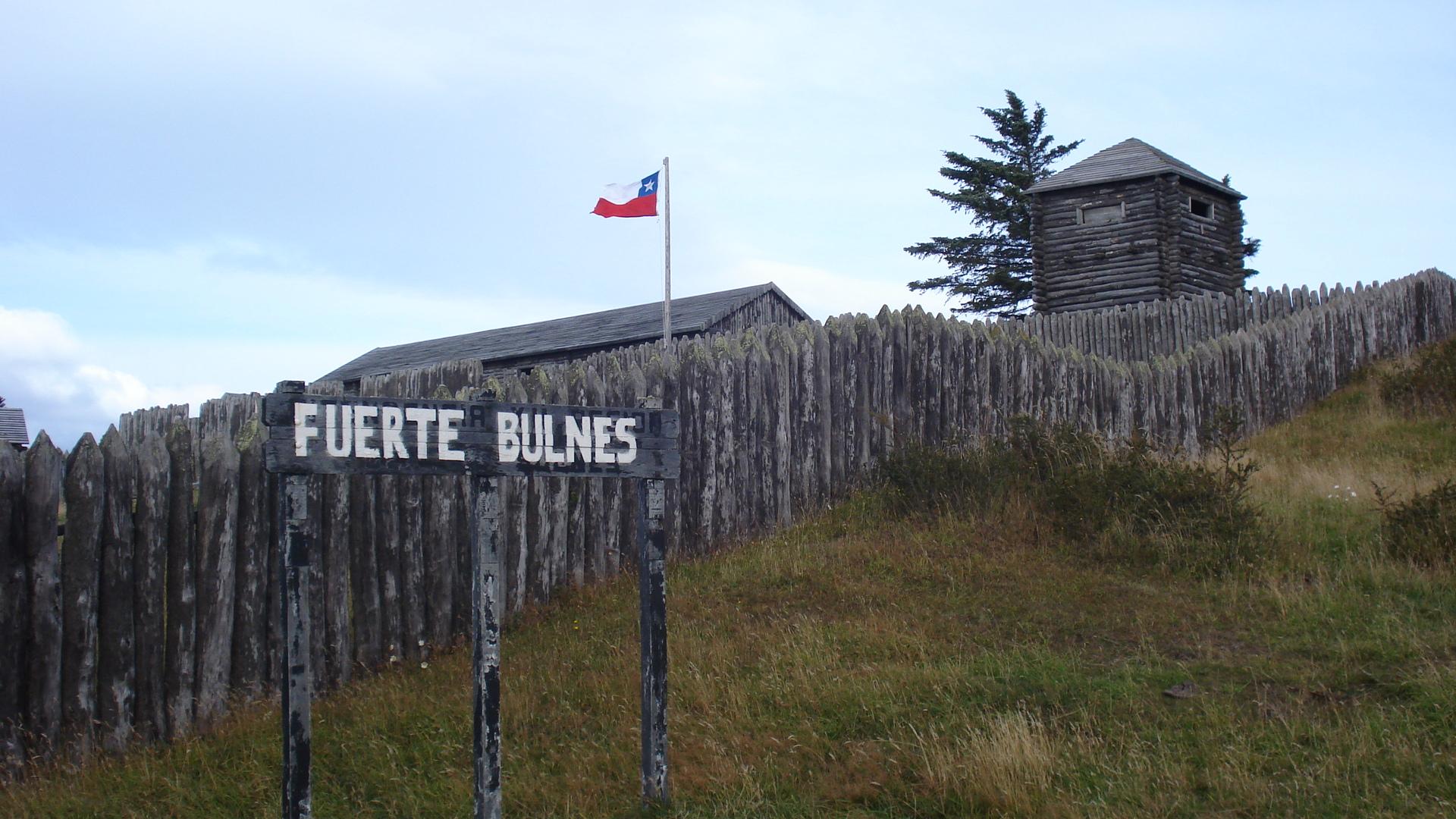 O Melhor da Patagônia Sul Chilena