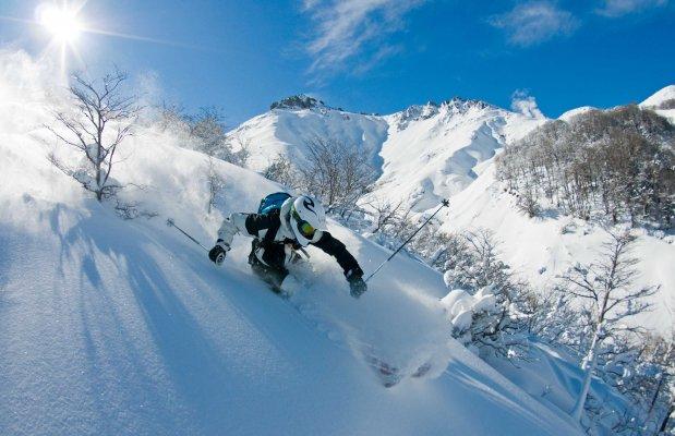 Centro de Esquí Termas de Chillán