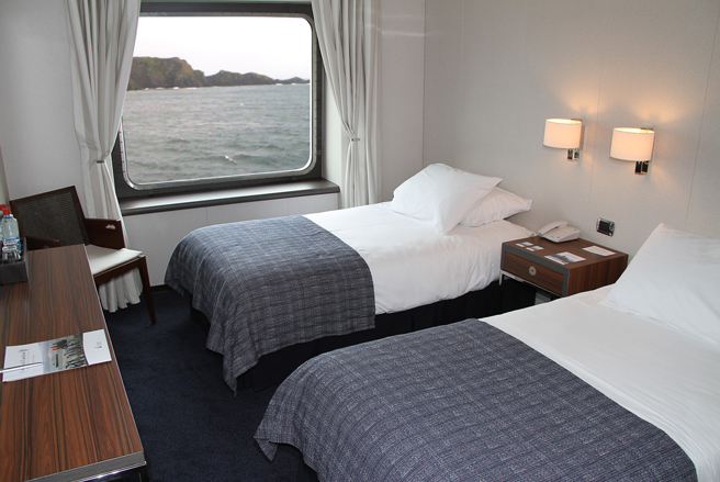 Crucero Stella Australis / Punta Arenas - Ushuaia